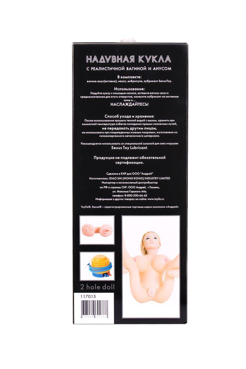 Кукла надувная Liliana с реалистичной головой, TOYFA Dolls-X, блондинка, с двумя отверстиями, кибер вставка вагина – анус