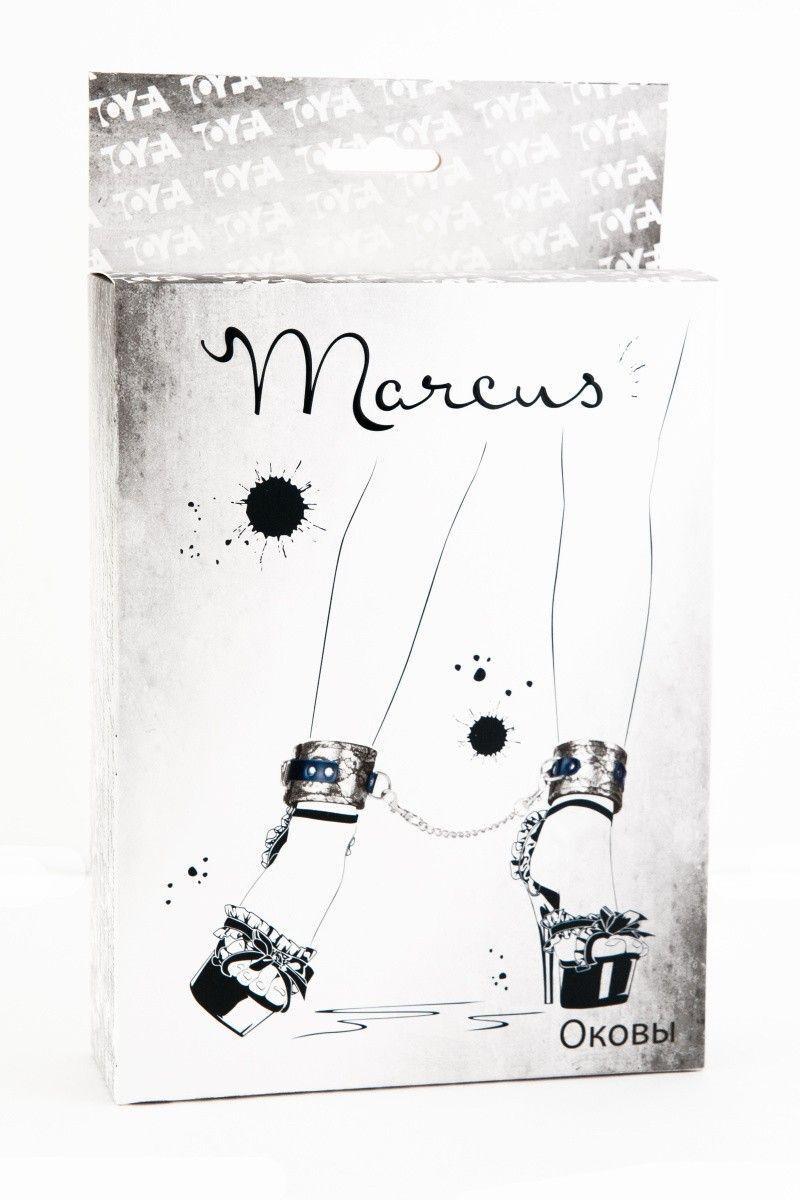 Кружевные поножи TOYFA Marcus серебристые, 46 см.