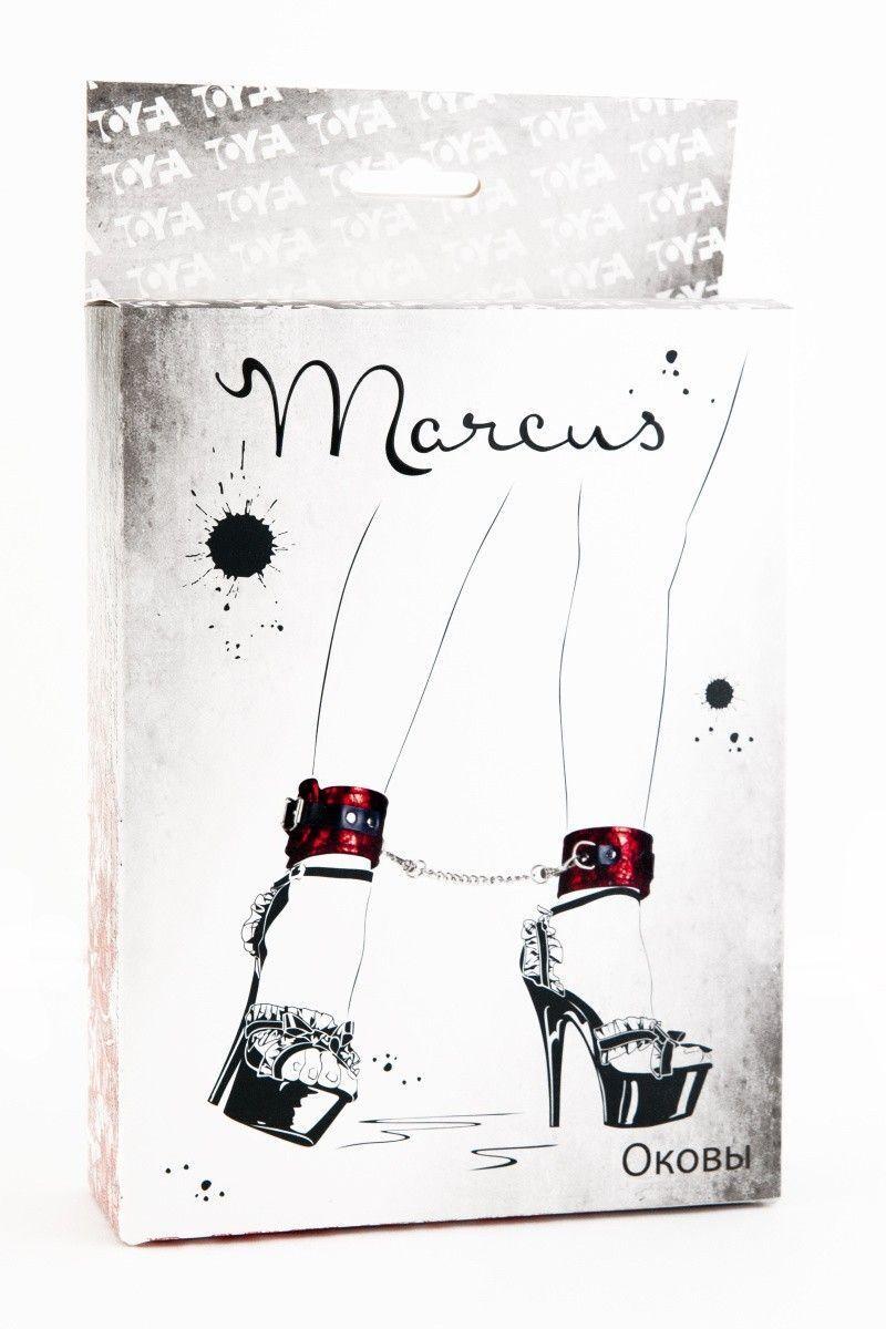 Кружевные поножи TOYFA Marcus красные, 46 см.