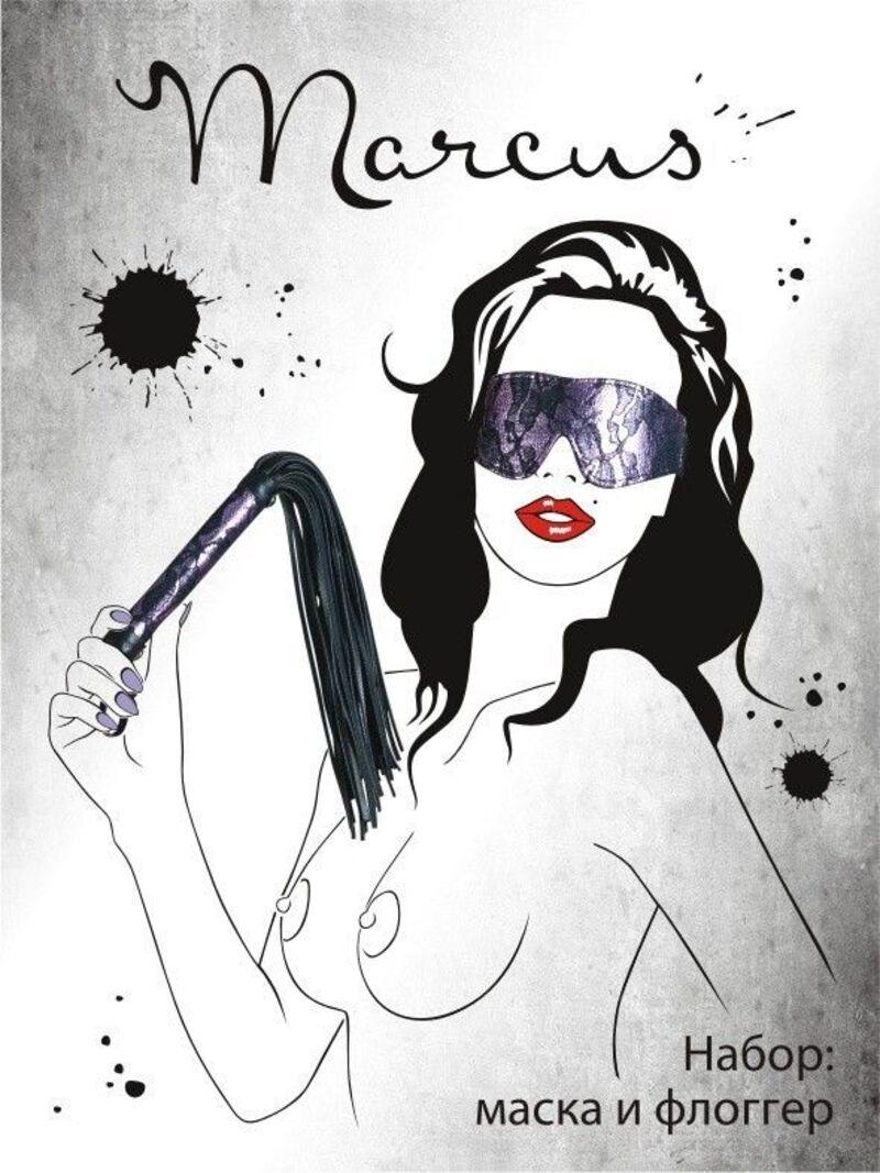 Кружевной набор TOYFA Marcus: пурпурный: маска и флоггер