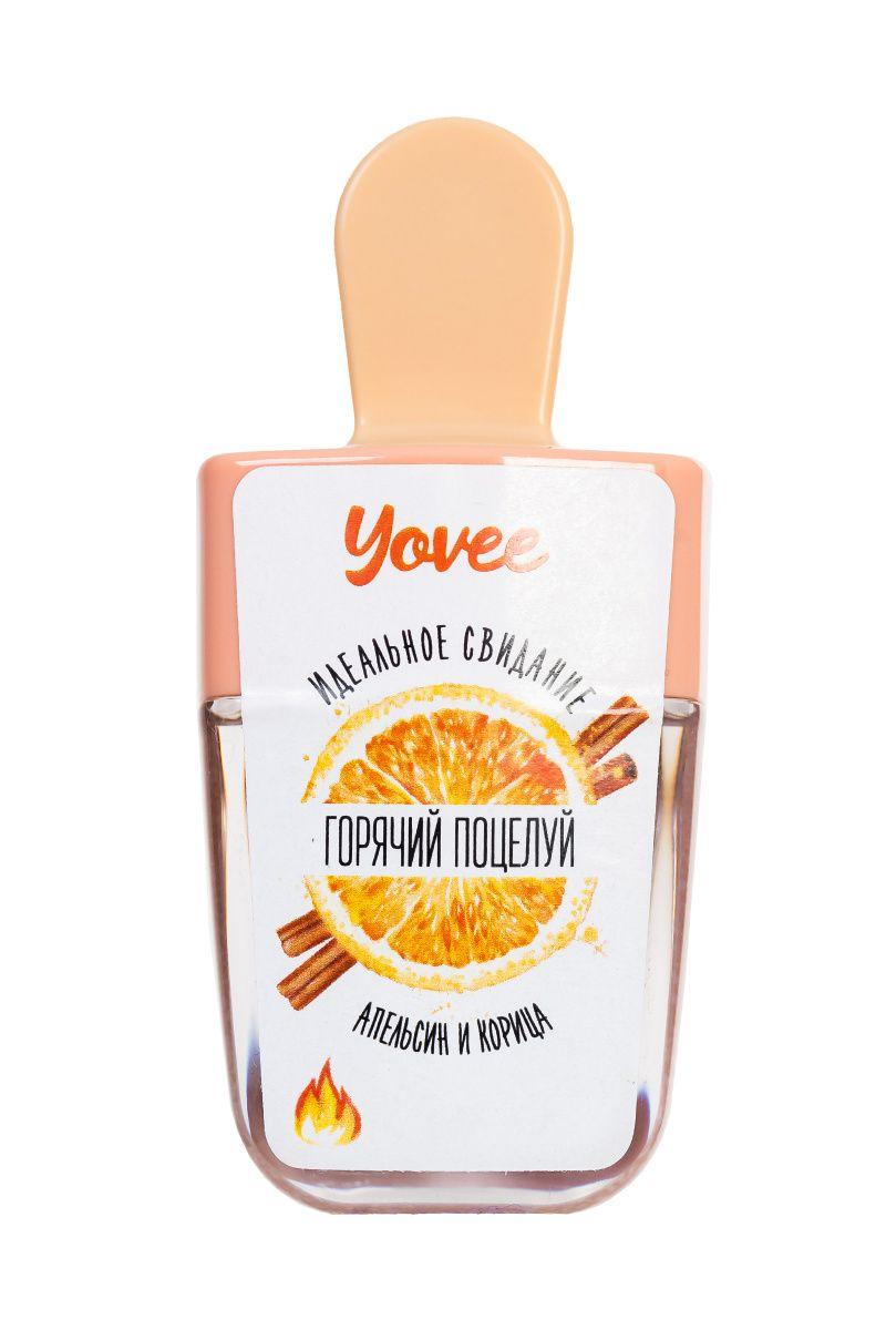 Бальзам для губ Yovee by Toyfa «Горячий поцелуй» со вкусом апельсина и корицы, 5,5 мл