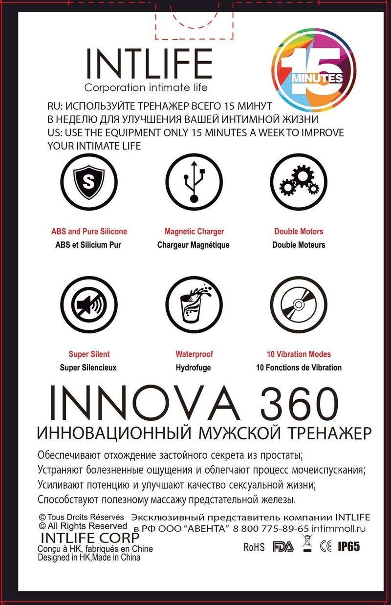 Инновационный мужской тренажер с подогревом INNOVA 360 черный 14 см