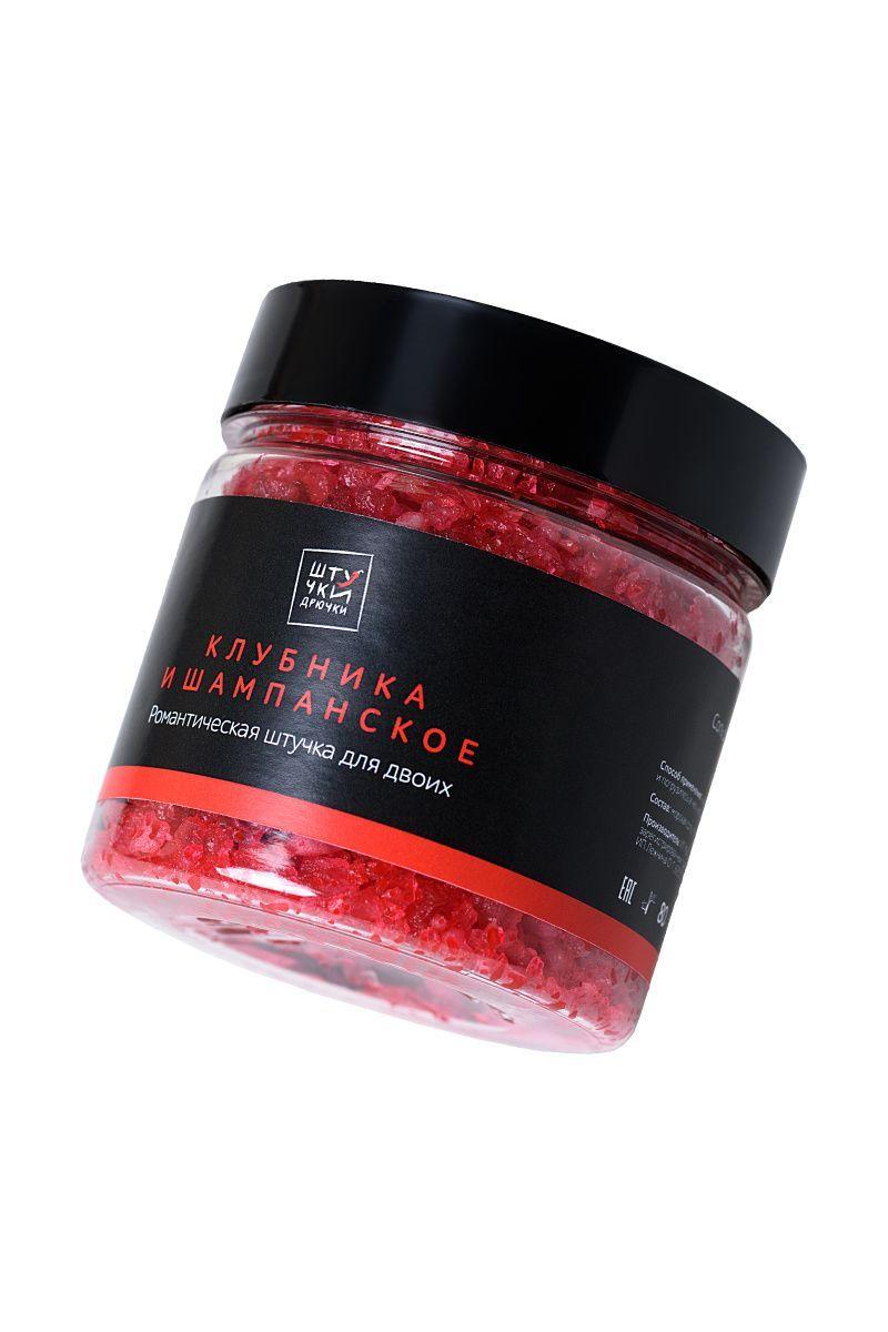 Соль для ванны Штучки-Дрючки 'Клубника и Шампанское' 200 г.