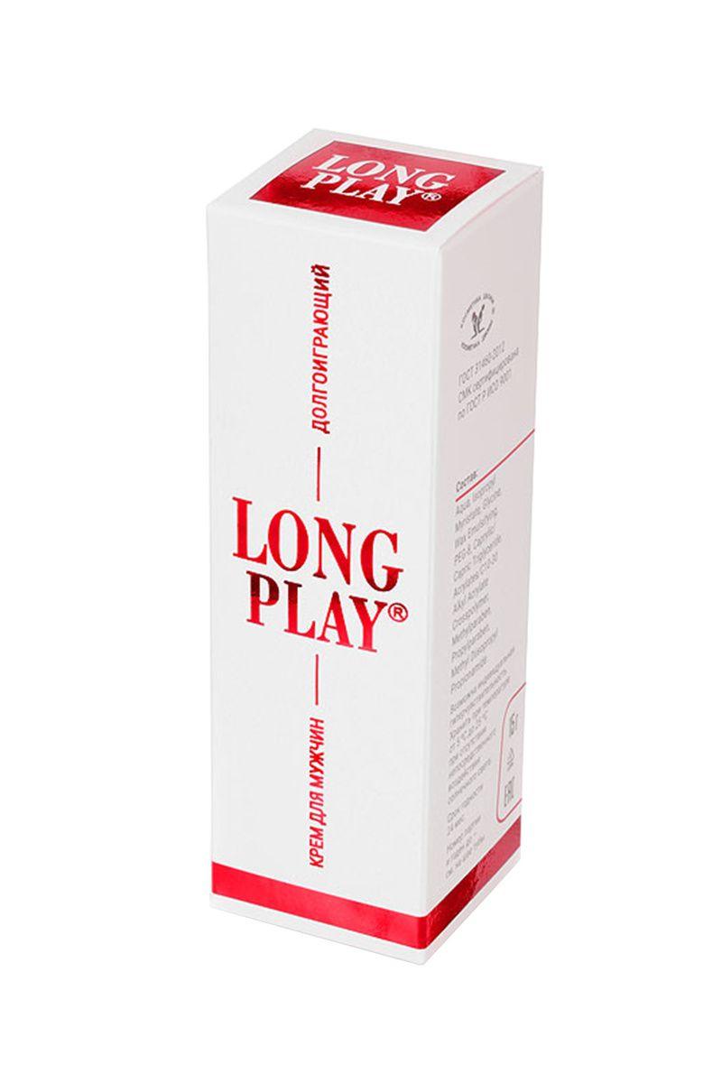 Крем пролонгатор Long play для мужчин, 15 мл,