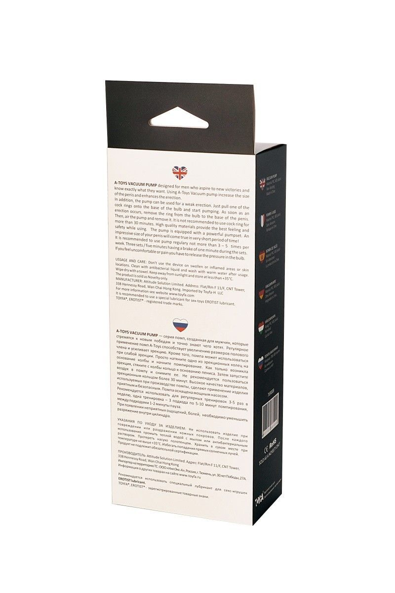 Помпа для пениса TOYFA A-Toys, PVC, Чёрный, 20,5 см
