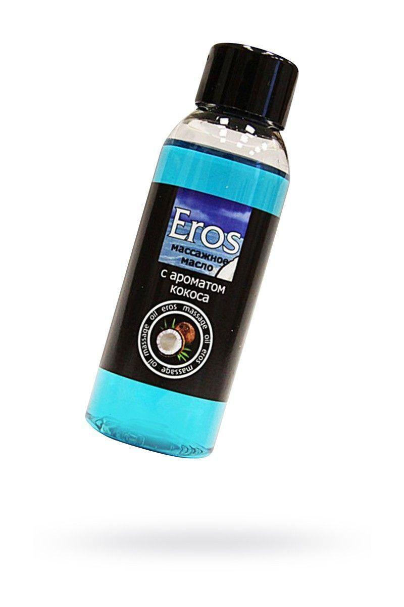 Масло массажное EROS c ароматом кокоса, 50 мл