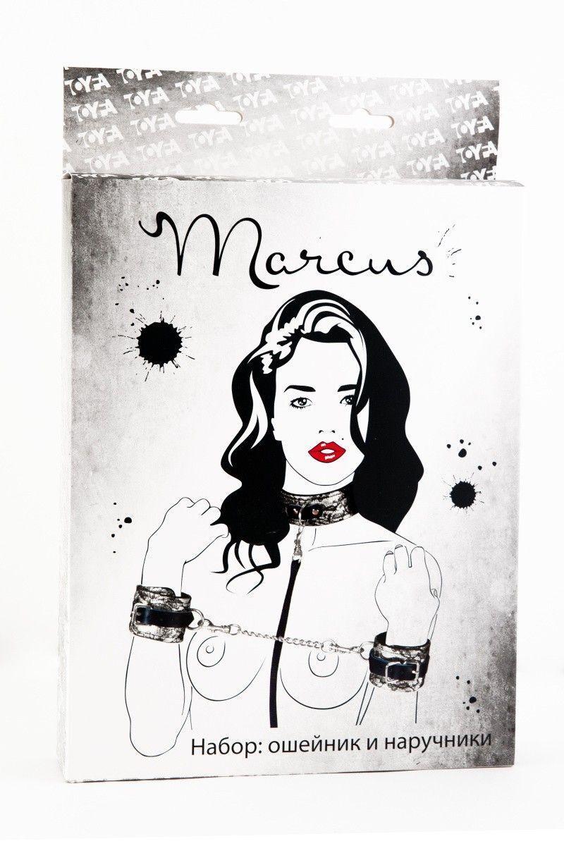 Кружевной набор TOYFA Marcus серебристый: ошейник и наручники
