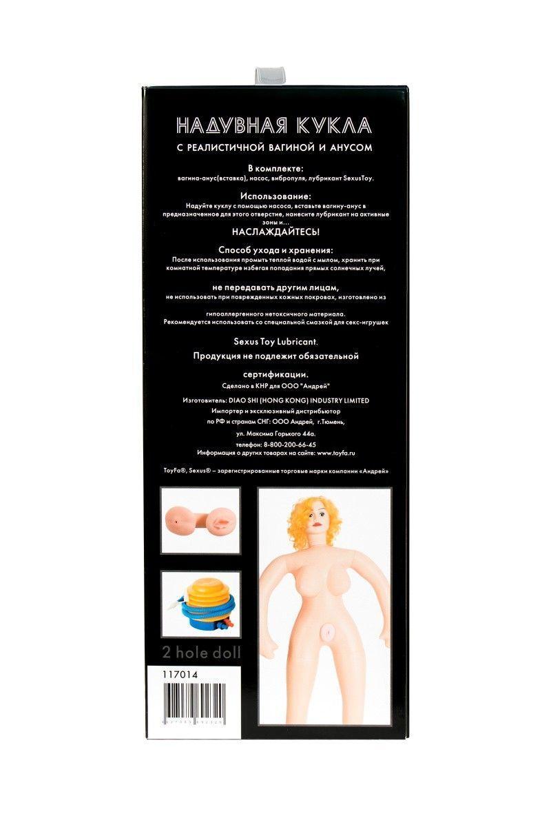 Кукла надувная Eleanor с реалистичной головой, блондинка, TOYFA Dolls-X,  с двумя отверстиями,  кибер вставка вагина – анус, 160 см