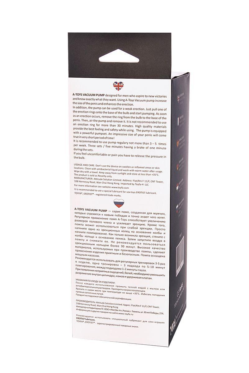 Помпа для пениса TOYFA A-Toys, PVC, Прозрачный, 27,5 см