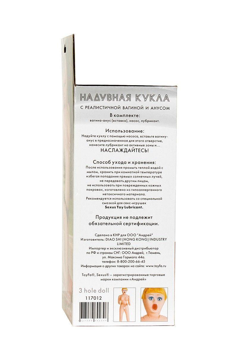Кукла надувная Olivia, блондинка, TOYFA Dolls-X Passion, с тремя отверситями, кибер вставка: вагина-анус, 160 см
