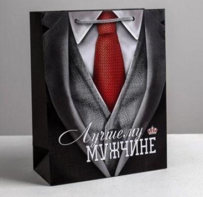 Подарочный пакет  Лучшему мужчине  18х23х8 см