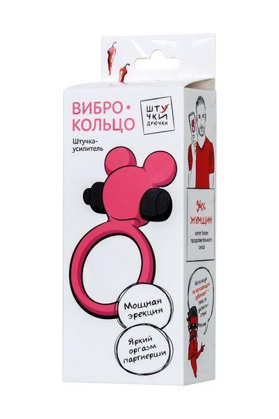 Виброкольцо на пенис Штучки-дрючки, силикон, розовое, Ø 3,1 см