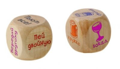 Кубики гадальные в мешочке 2 шт