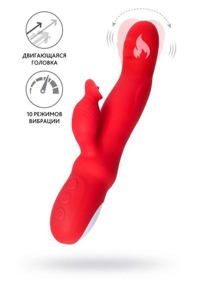 Вибратор JOS Redli с двигающейся головкой, силикон, красный, 21 см