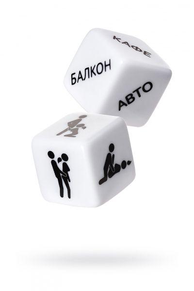 Игральные кубики 'Кубики любви'