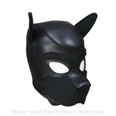 Шлем-маска неопреновая Щенок черная