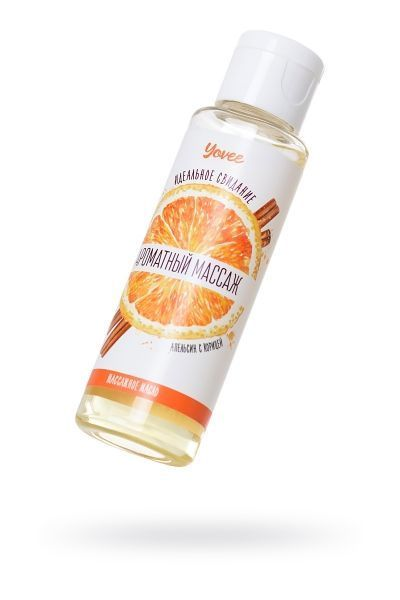 Масло для массажа Yovee by Toyfa «Ароматный массаж» с ароматом апельсина и корицы, 50 мл