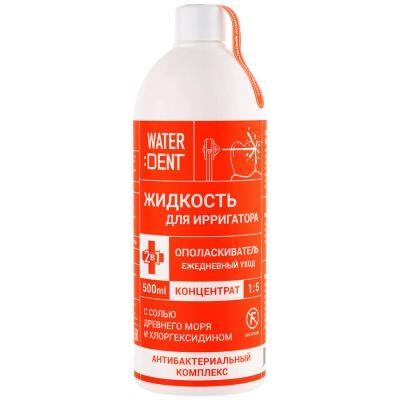 Жидкость для ирригатора антибактериальная 500 мл
