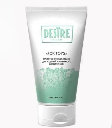 Desire очищающее ср-во For Toys 150 мл.