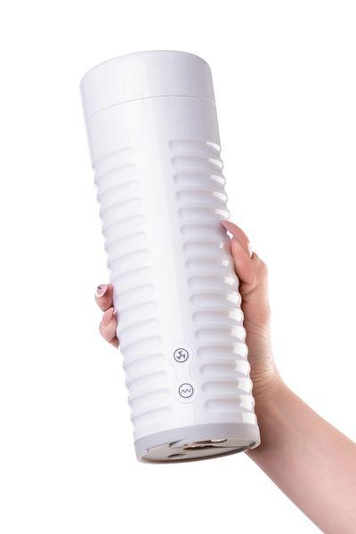 Мастурбатор нереалистичный Lovense Max 2, TPE, белый, 24 см