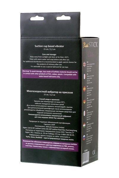 Реалистичный вибратор TOYFA RealStick Elite VIBRO, TPR, 7 режимов вибрации, 15 см