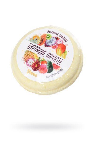 Бомбочка для ванны Yovee by Toyfa «Бурлящие фрукты», с ароматом экзотических фруктов, 70 г