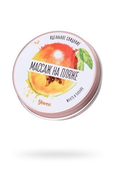 Массажная свеча Yovee by Toyfa «Массаж на пляже» с ароматом манго и папайи, 30 мл