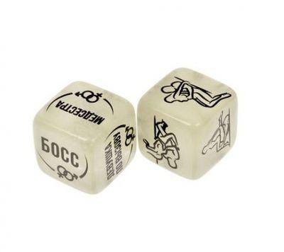 Кубики неоновые  50 оттенков страсти. Я тебя хочу