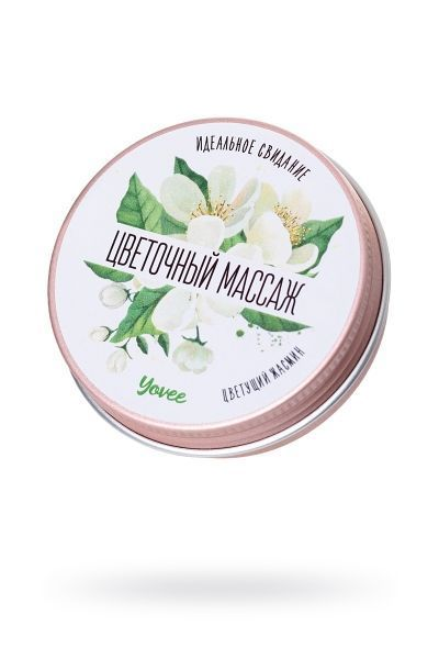 Массажная свеча Yovee by Toyfa «Цветочный массаж» с ароматом жасмина, 30 мл