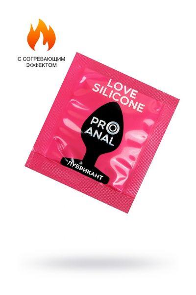 Гель-лубрикант Silicon Love Surprise на силиконовой основе, 3 г по 20 шт в упаковке