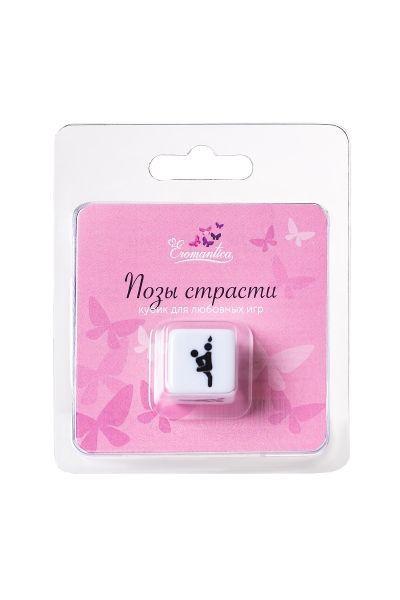 Игральные кубики Eromantica 'Позы страсти'