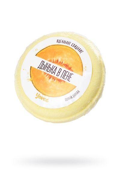 Бомбочка для ванны Yovee by Toyfa «Дынька в пене», с ароматом сочной дыни, 70 г