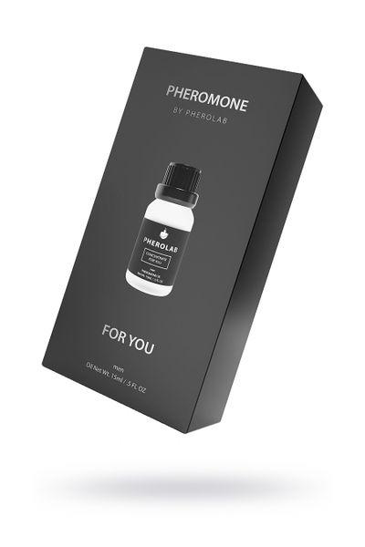 Мужской концентрат феромонов PHEROLAB,Silver Concentrate 15 мл