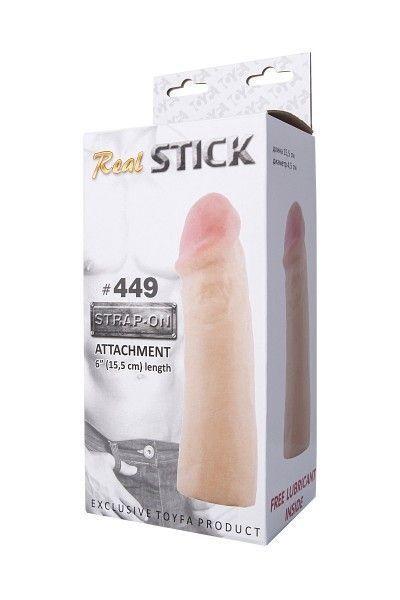 Фаллоимитатор-насадка RealStick #449, телесный, 15,5 см