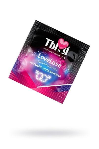 Увлажняющий интимный гель Ты и Я  'LoveLove' 4 г по 20 шт в упаковке