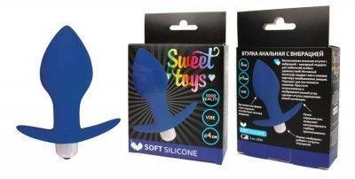 Анальная втулка Sweet Toys с вибрацией синяя 8 см