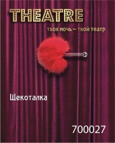 Щекоталка TOYFA Theatre, пластик, перо, красная