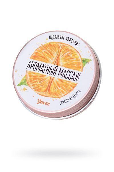 Массажная свеча Yovee by Toyfa «Ароматный массаж» с ароматом мандарина, 30 мл